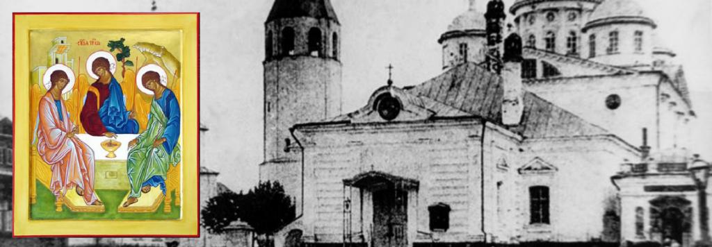 Сайт собора Святой Троицы г.Клин